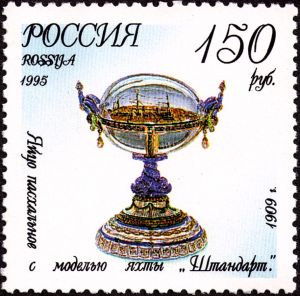 Postzegel met het 'Standart-jacht' Fabergé-ei, 1909
