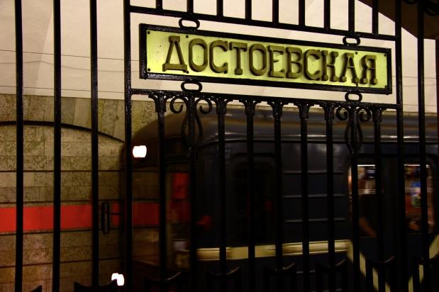 Dostojevski in deondergrondse