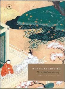 Murasaki Genji