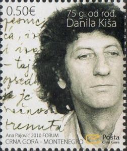 Danilo Kis postzegel