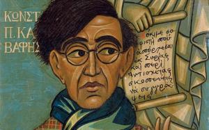 Nikos Eggonopoulos: Kaváfis (1946)