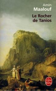 Maalouf Tanios