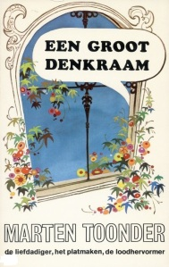 Toonder Denkraam