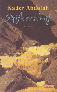Abdolah Spijkerschrift